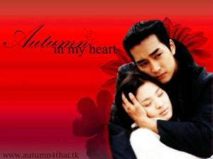 es la primera de cuatro telenovelas producidas por la televisora surcoreana KBS. Esta novela fue producida en Corea del Sur y transmitida en el 2002.
